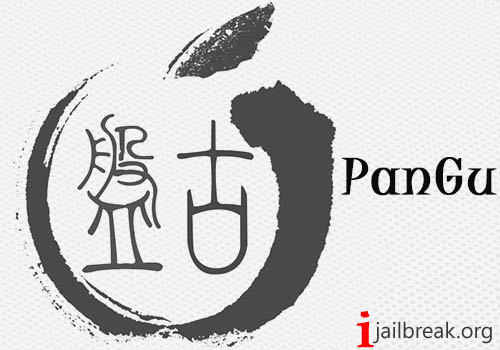 how-to-ios71-ios711-untethered-jailbreak-pangu-01 copy